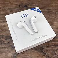 Беспроводные bluetooth наушники i12 TWS 5.0 с микрофоном беспроводные блютуз наушники для телефона смартфона