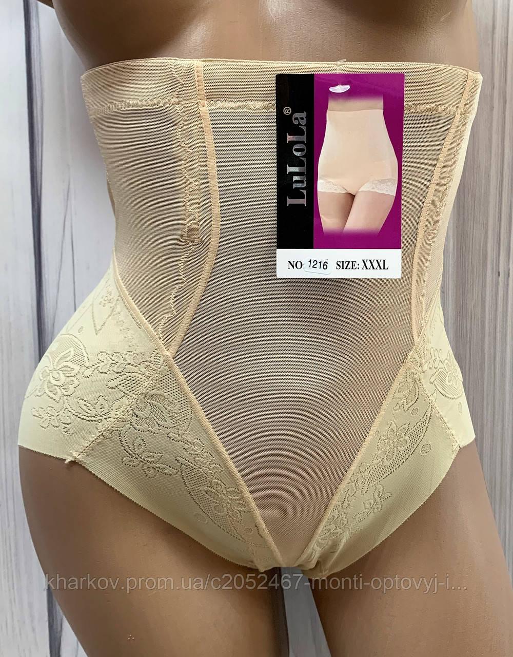 Магазин женского белья корректирующего самое лучшее бренды женское нижнее белье