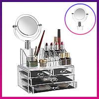 Акриловый органайзер с зеркалом Универсальный бокс для косметики Cosmetic Storage Box Подставка для помад
