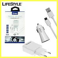 Сетевое и автомобильное зарядное устройство iNkax CD-43 3in1 1USB 1.0A micro-USB / Type-C / Iphone