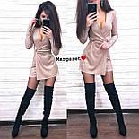 Женский стильный комбинезон ромпер люрекс (в расцветках), фото 8