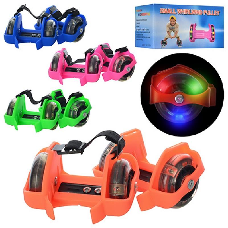 Ролики на кроссовки (ролики на пятку) Profi Flashing Roller 0824, 4 цвета: колеса 70мм + светятся колеса