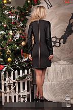 Платье женское модель №231-2,р.44  темно-серое, фото 3