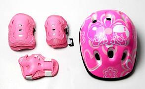 Комплект Happy. Pink, размер 29-33, фото 3