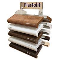 Подоконники Plastolit