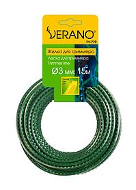 Леска для мотокосы Verano пила 3.0 мм х 15 м (71-779)