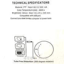 Настольная светодиодная лампа на прищепке XSD-206,  светодиодная настольная лампа, фото 3
