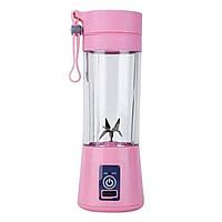 Универсальная портативная USB кружка-блендер Juicer Cup с функцией power bank розовая Джусер Кап