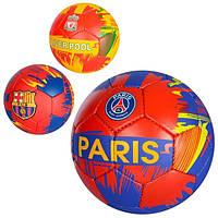 Мяч футбольный «Клубы» 2500-90