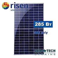 Cолнечная панель Risen RSM120-6-285P Half Cell 5ВВ поликристалл