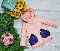 Детская демисезонная курточка  для девочек (рост 110)