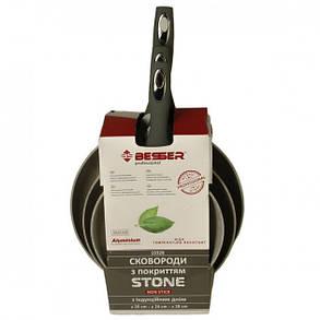 Набор сковородок Besser 10328 с покрытием Stone 20/24/28 см, фото 2