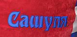 Кресло-мешок груша пуф, бескаркасный пуфик детский мягкий, фото 4