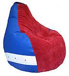 Кресло-мешок груша пуф, бескаркасный пуфик детский мягкий, фото 8
