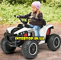 Детский электромобиль квадроцикл на аккумуляторе T-738 для детей от 3 до 8 лет белый