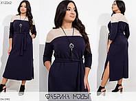 Платье прямого силуэта двух цветов батал, размеры 48-50, 52-54