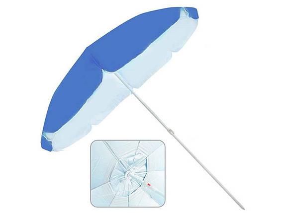 Зонт пляжный ромашка d1.8м антиветер, серебро (микс), MH-2687, фото 2