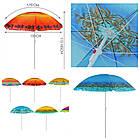 Зонт пляжный с регулировкой высоты 115-185 см 3407, фото 2