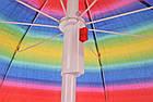Зонт пляжный с регулировкой высоты 115-185 см 3407, фото 8