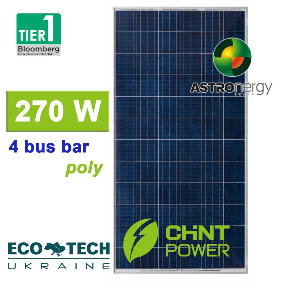 Солнечная батарея Chint Astronergy CHSM6610P 270 W 4BB поликристаллическая