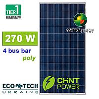 Солнечная батарея Chint Astronergy CHSM6610P 270 W 4BB поликристаллическая, фото 1
