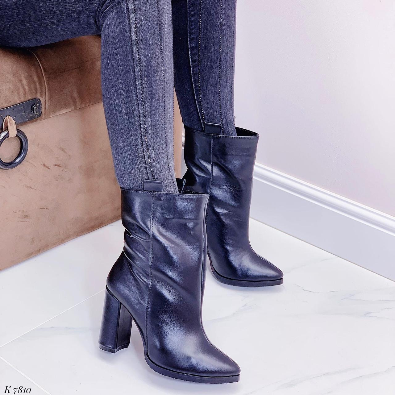 Женские ДЕМИ ботинки черные на каблуке 9 см натуральная кожа