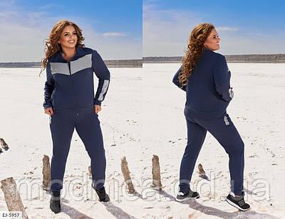 Женский спортивный костюм с светоотражающей рефлекторной плащевкой, размеры 42-44, 46-48