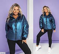 Осенняя женская короткая куртка большого размера, размеры 50-52, 54-56