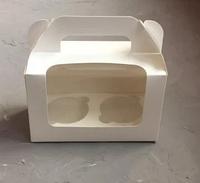 Коробка для кексов 2 шт белая