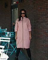 Стёганая женская весенняя куртка большого размера, размеры 50, 52, 54, 56-58, 60-62