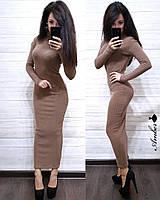 Женское платье-гольф макси рубчик (2 цвета)