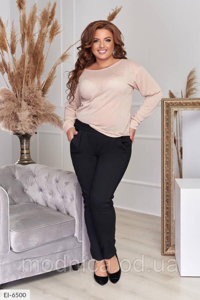 Женский костюм с брюками большого размера, размеры 50-52, 54-56, 58-60
