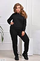 Женский спортивный костюм с брюками и свитшотом, размеры 42-46