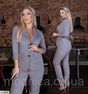 Красивий жіночий костюм-двійка з піджаком і брюками батал, розміри 48, 50, 52, 54