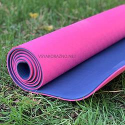 Коврик для йоги и фитнеса  двухцветный/ Килимок для йоги та фітнесу 173 x 61 x 0,6 см (розовый)