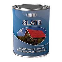 Краска для шифера Mixon Slate 0.75л коричневая матовая