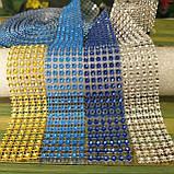 Лента стразовая 3 см, цвет голубой, фото 2