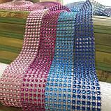 Лента стразовая 3 см, цвет голубой, фото 3
