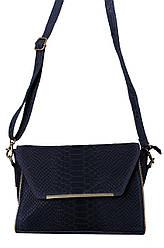 Жіноча шкіряна сумка NITA diva's Bag колір темно-синій