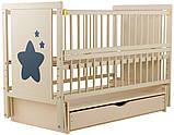 Детская кроватка Дубок Звездочка на маятнике с ящиком и откидной боковиной Пром, фото 2