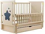 Детская кроватка Дубок Звездочка на маятнике с ящиком и откидной боковиной Пром, фото 3