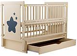 Детская кроватка Дубок Звездочка на маятнике с ящиком и откидной боковиной Пром, фото 7