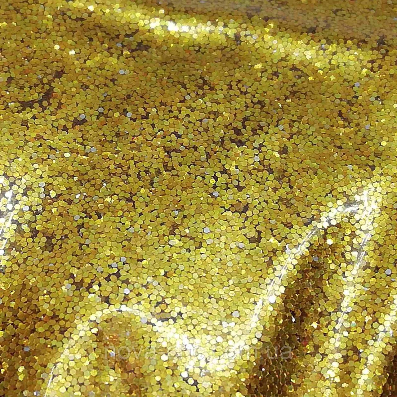 Глиттер светлое золото упаковка 1 кг