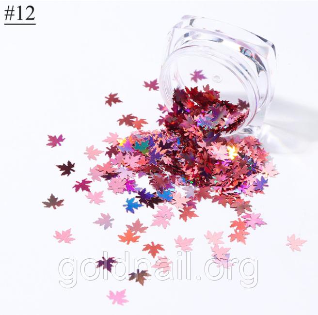 Декор для дизайна ногтей, осенние листья 12