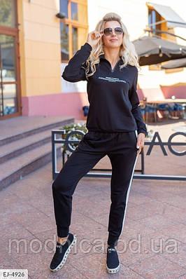 Черный женский спортивный костюм с полоской, размеры 36, 38, 40