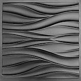 "Форма для 3Д панелей Pixus 3D""Волна"" 50 x 50 x 2 см, фото 3"