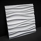 "Форма для 3Д панелей Pixus 3D""Волна"" 50 x 50 x 2 см, фото 4"