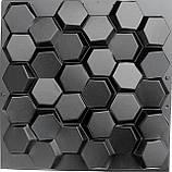 """Форма для 3Д панелей Pixus 3D""""Соты"""" 50 x 45 x 3 см, фото 3"""