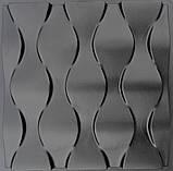 "Форма для 3Д панелей Pixus 3D""Чешуя"" 50 x 50 x 3 см, фото 3"