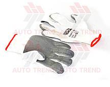 *Перчатки трикотажные бесшовные с нитрил. покрытием ладони, бело-серые, 22-24г, тонкие (размер 10)